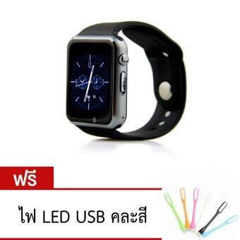 LNW กล้องนาฬิกาบูลทูธ ใส่ซิมได้ Bluetooth Smart Watch SIM Card Camera รุ่น G08 (สีดำ) ฟรี USB LED คละสี