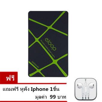Eloop Power Bank แบตสำรอง พาวเวอร์แบงค์ ชาร์จไว ขนาดเล็ก Mini Power Suppy Portable 20000mAh (สีดำ)แถมฟรี หูฟังIPhone