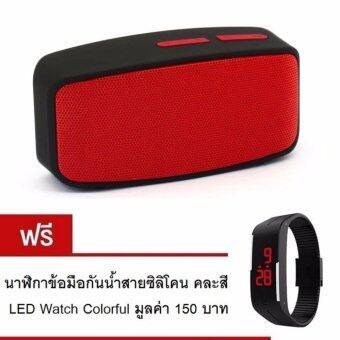 Innotech Mini Bluetooth Speaker ลำโพงบลูทูธ รุ่น N10U ฟรี LED Watch Colorful นาฬิกาข้อมือกันน้ำ สายซิลิโคน คละสี