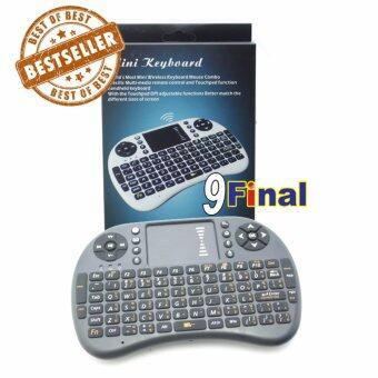 Mini Wireless Keyboard 2.4 Ghz Touchpad มีพิมพ์ภาษาไทยบนตัว สำหรับ Android tv box , mini pc, windows ( สีดำ)