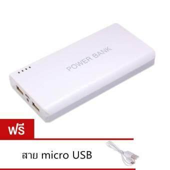 Akiko แบตสำรอง Power Bank 30000 mAh รุ่นR3 (สีเทา) แถม สายMicro USB มูลค่า 99 บาท
