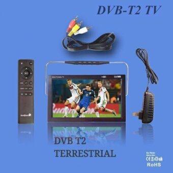 Mastersat TV Portable for DVB-T2 9'' ทีวีดิจิตอลขนาดพกพา ใช้ได้ทั้งในบ้าน และ รถ