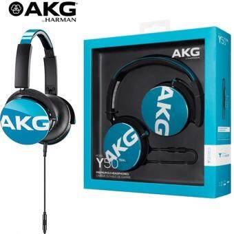AKG Y40 Blue Mini
