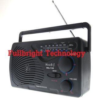 Music D.J. (M&J-188) Black วิทยุขนาดเล็กแบบพกพา