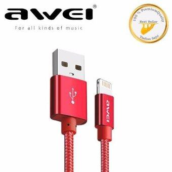 Awei CL-988 สายชาร์จ 30cm short Lightning Charger USB Cable 30cm short Lightning Charger USB Cable (แดง)(Red)