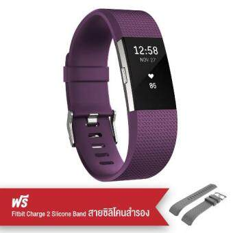 Fitbit Charge 2 Purple Small ฟรีสายซิลิโคนสำรอง - ประกันศูนย์ไทย 1 ปี