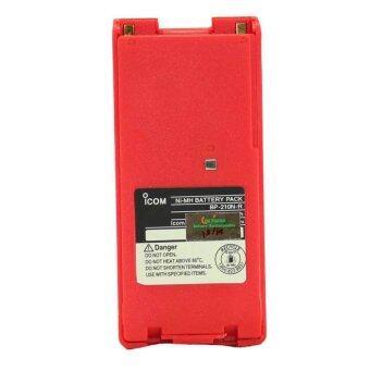 ICOM แบตเตอร์รี่วิทยุสื่อสาร 3FGX ไส้ GS-YUASA (สีแดง)