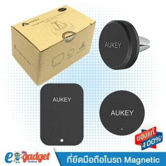 นำเสนอ Aukey Magnetic-Tech ที่ยึดมือถือในรถ ที่จับมือถือบนช่องแอร์ผ่านระบบแม่เหล็ก (สีดำ) แนะนำ