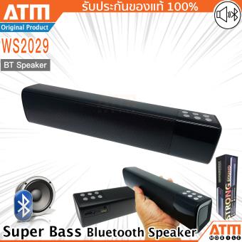 ATM ลำโพงบลูทูธ รุ่น WS2029 Bluetooth Speaker/FM/MP3 Player (สีดำ)