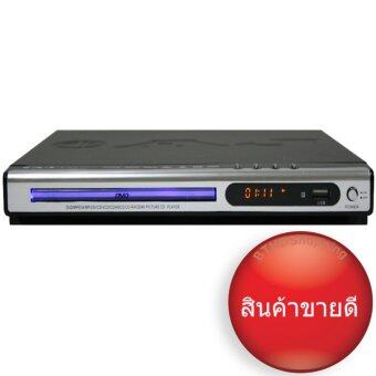 AJ เครื่องเล่น DVD,CD,VCD, SVCD และ MP3