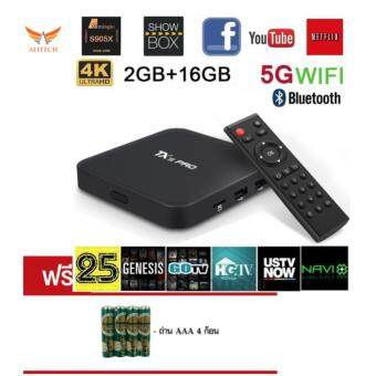 Alitech ใหม่ปี 2017 2GB/16GB S905X Quad core,6.0,4K,TX5 Pro Android TV Box ,H.265+แอพดูหนัง บอล กีฬา การ์ตูน ซีรี่ย์ ทีวีดิจิตอล ยูทูป เฟซบุ๊ค และอื่นๆเกือบ 70 แอพ (HDMI / Remote/ Adapter/ คู่มือติดตั้งและใช้งาน/ ถ่าน AAA 4 ก้อน)