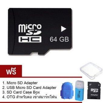 Elit 64GB Micro SD Card Class 10 Fast Speed (ฟรี! ของแถม 4 ชิ้น)
