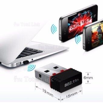 นำเสนอ ตัวรับสัญญาณ WiFi เพื่อเชื่อมต่อกับอินเตอร์เน็ต Mini USB Wireless Network LAN Adapter เปรียบเทียบราคา