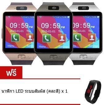 smile C นาฬิกาโทรศัพท์ Smart Watch รุ่น DZ09 Phone Watch แพ็ค 3 ชิ้น (Gold/Sliver/Black) ฟรี นาฬิกา LED ระบบสัมผัส (คละสี)