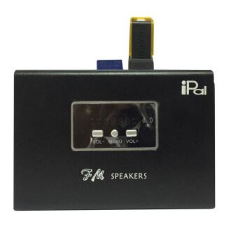 Aigo ลำโพง speaker พกพาเล่นเพลงผ่าน Flash Drive รุ่น DK-10