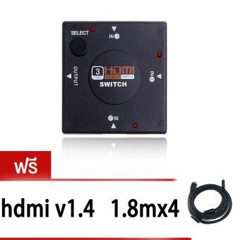 HDMI switch SELECTED full hd เข้า3ออก1 tv