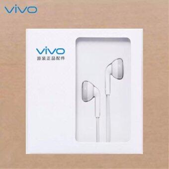 VIVO หูฟังแบบสอดหู หูฟัง สำหรับ รุ่น 4POLE ( สีขาวเทา)