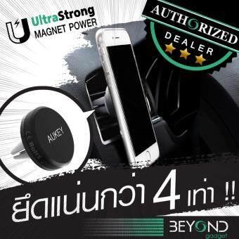 เช็คราคา ที่ยึดมือถือในรถ Aukey Ultra Magnetic Phone Mount for iPhone 7, 6S, Plus, Samsung ที่ยึดมือถือในรถระบบแม่เหล็ก แบบเสียบช่องแอร์ ที่วางมือถือ ที่จับโทรศัพท์ ที่จับ iphone ที่จับ ipad ในรถ (สีดำ) ข้อมูล