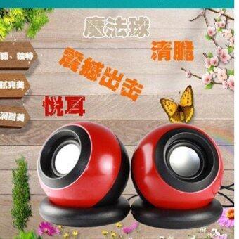 KS ลำโพง USB 2.0/USB Mini Speaker (สีแดง) รุ่น LX218(Red)