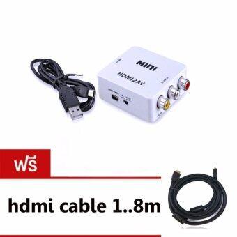 HDMI TO AV CONVERTER full hd ตัวแปลงสัญญาณ (สีขาว)ฟรี สาย HDMI 1.8M สายถัก(สีดำ)