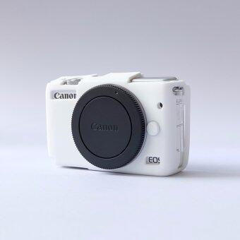 ซิลิโคน Canon M10 สีขาว