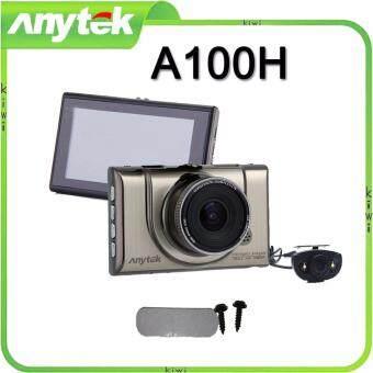Anytek Car camera กล้องติดรถยนต์ A100H กล้อง หน้า-หลัง Full HD G-sensor และ glue , Mounting nut