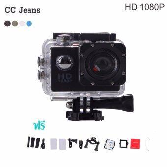 เช็คราคา Action Camera กล้องกันน้ำ HD DV 1080p Sports Camera รุ่น SJ4000 No Wifi ขายถูก