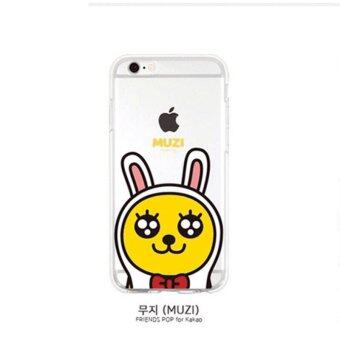 Harga kakao friends korea Case TPU+Iring ลาย KAKAO for iPhone 6 plus/6S plus MUZI