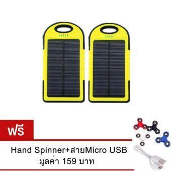 Akiko แบตสำรองโซลาร์เซลล์กันน้ำ Power Bank Solar cell + Waterproof ความจุ 50000 mAh(แพคคู่) แถม สายMicro USB+Hand Spinner