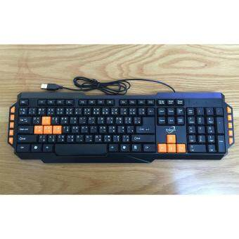 Marvo Primaxx Multimedia keyboard คีย์บอร์ด USB รุ่น WS-KB- 8204 (Orange)