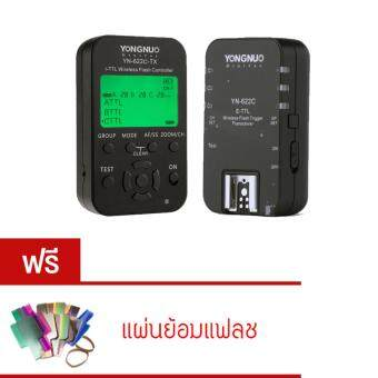 Harga YONGNUO Trigger YN622C-KIT For Canon ( สีดำ )
