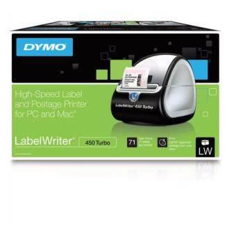 DYMO LabelWriter 450 Turbo เครื่องพิมพ์ฉลากสินค้า DYMO LableWriter รุ่น Turbo 450