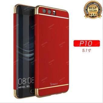 maoxin Ipaky สำหรับ huawei p10/p10 plus case 3in1 ฮาร์ดปกหลังสร้างสรรค์ที่อยู่อาศัย สำหรับ huawei p10/p10 plus โทรศัพท์
