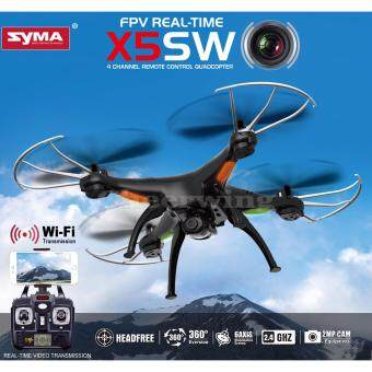 โดรนบังคับติดกล้องถ่ายภาพ คมชัดระดับHD. Syma X5SW Wiif FPV Real-time 2.4G QuadCopter
