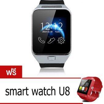 Person นาฬิกาโทรศัพท์ Smart Watch รุ่น A9 Phone Watch (Silver) ฟรี smart watch U8(red)