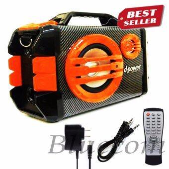 D-power ลำโพงบูลทูธ Bluetooth Speaker FM Suppored 30W รุ่น K52B (สีดำ/ส้ม)
