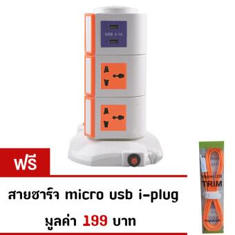 i-plug ทรงคอนโด 3 ชั้น + USB 2.1A IP-311U (สีส้ม)