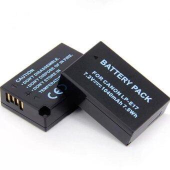 แบตกล้อง Canon LP-E17 (Black)