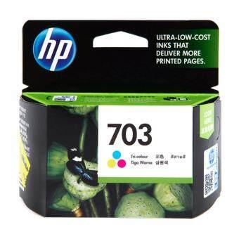 HP 703 (CD888AA) หมึกแท้ สามสี