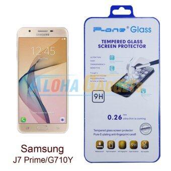 P-One ฟิล์มกระจกนิรภัย Samsung Galaxy J7 Prime