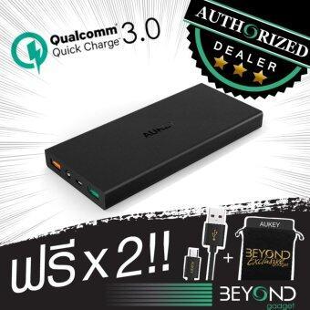 แนะนำ [Upgraded] ชาร์จเร็ว Aukey Quick Charge 3.0 + 2.0 Slim PowerBank 16000 maH พาวเวอร์แบงค์ แบตเตอรีสำรอง ระบบ Fast Charge Qualcomn QC3.0 [ฟรี สาย AUKEY Quick Charge 3.0 มูลค่า 300- 1 เส้น + ซองผ้า EXCLUSIVE มูลค่า 200- 1 ซอง] เช็คราคา