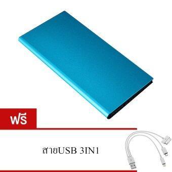 Akiko แบตสำรอง Power Bank super Slim ความจุ 50000mAh (สีฟ้า) แถมฟรี สายUSB 3in1