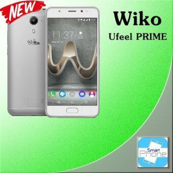 Wiko ufeel PRIME 32GB (Silver) - ประกันศูนย์