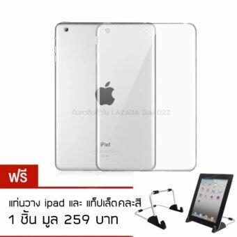 Case Phone เคสไอแพ็ด 2/3/4 TPU นิ่ม - Transparent Soft TPU Back Case Cover for iPad 2/3/4 (สีขาวใส) ฟรี ขาตั้งดูหนังสำหรับ iPad และ แท๊ปเล็ต 1 ชิ้น มูลค่า 259 บาท