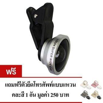 Universal Clip Lens Selfie คลิปเลนส์ สำหรับถ่ายภาพมุมกว้าง Super Wide 0.4X (สีเงิน) แถมฟรี ตัวยึดโทรศัพท์กันร่วงแบบแหวน คละสี 1 ชิ้น
