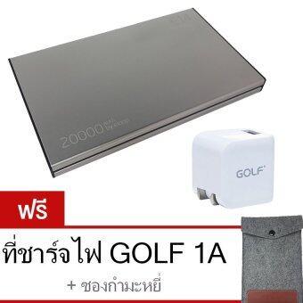 Eloop E14 Power Bank 20000mAh – สีเงิน ฟรี Golf ที่ชาร์จไฟ 1A + ซองกำมะหยี่