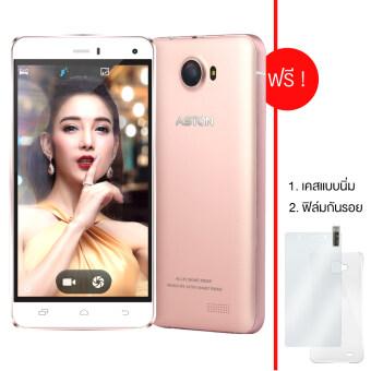 ASTON A 4G Series 5 นิ้ว 8GB (RoseGold) แถมฟรี Silicone Case + ฟิล์มกันรอย