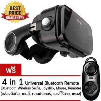 แว่นVR BOBOVR Z4 ของแท้100% (Black Edition) 3D VR Glasses with Stereo Headphone Virtual Reality Headset แว่นตาดูหนัง 3D อัจฉริยะ สำหรับโทรศัพท์สมาร์ทโฟนทุกรุ่น (สีดำ) แถมฟรี 4 in 1 Bluetooth Wireless Selfie, Joystick, Mouse ,Remote