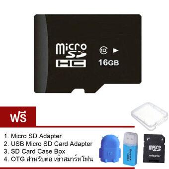 Elit 16GB Micro SD Card Class 10 Fast Speed (ฟรี! ของแถม 4 ชิ้น) (image 0)