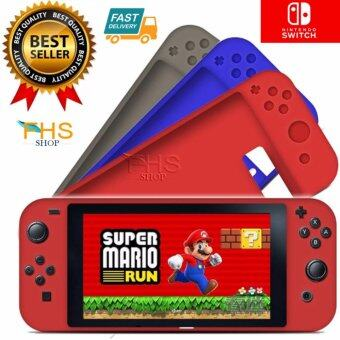 FHS Silicone Rubber Case Cover For Nintendo Switch ซิลิโคลนใส่เครื่องเกมส์ Nintendo Switch